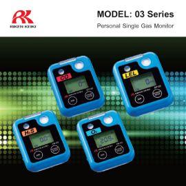 Riken Keiki 03 Series เครื่องตรวจจับก๊าซแบบชนิดเดียว (Personal Single Gas Monitor)