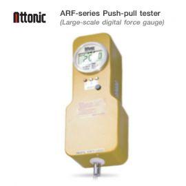 Attonic ARF Series (Large-scale) เครื่องวัดแรงดึง/แรงผลักแสดงผลแบบดิจิตอล (Force Gauge Push Pull)