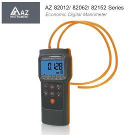 AZ 82016/ 82062/ 82152 Series เครื่องวัดความดันดิจิตอลแบบพกพา