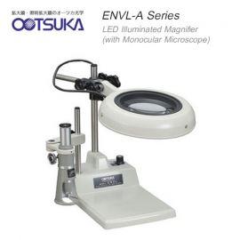 Otsuka ENVL-A LED โคมไฟแว่นขยายแบบปรับความสว่างได้