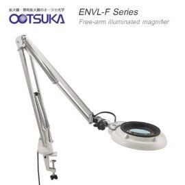 Otsuka ENVL-F Series โคมไฟแว่นขยาย | Free-arm Type