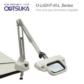 Otsuka O-LIGHT-III-L Series โคมไฟแว่นขยาย | Free arm-type