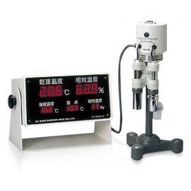 SK Sato SK-5RAD-SP เครื่องวัดอุณหภูมิความชื้น 5 in 1