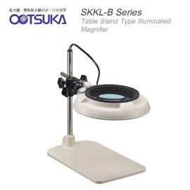 Otsuka SKKL-B Series โคมไฟแว่นขยาย (Table Stand Type Illuminated Magnifier)