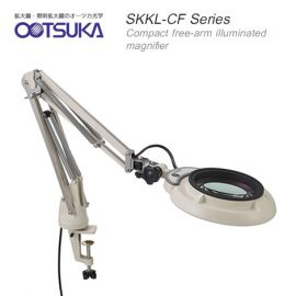 Otsuka SKKL-CF โคมไฟแว่นขยาย (Compact free-arm illuminated magnifier)