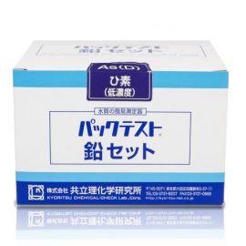 Kyoritsu Pack Test SPK-As(D) ชุดทดสอบคุณภาพน้ำ Arsenic (Low Range)