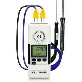 Lutron TM-928B เครื่องวัดอุณหภูมิ 2 ช่องโพรบ (Digital Thermometer)