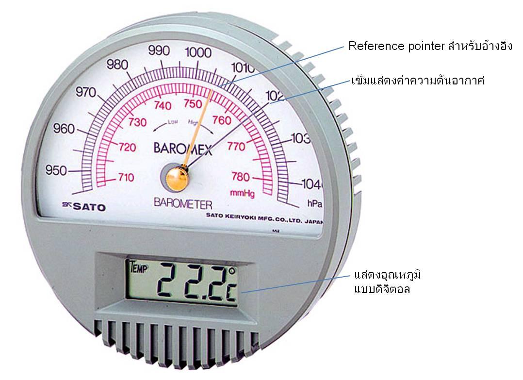 บารอมิเตอร์, มาตรความกด, Barometer, เครื่องวัดความกดอากาศ, SATO, 761200